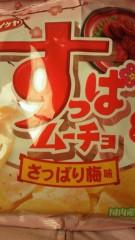 媛華(mamaLove) 公式ブログ/うまぁっ(*´∀`*) 画像1