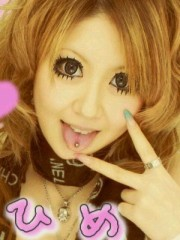 媛華(mamaLove) 公式ブログ/おはよん 画像1