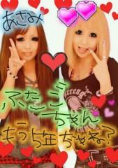 媛華(mamaLove) 公式ブログ/カラオケ 画像2