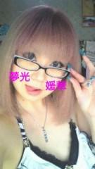 媛華(mamaLove) 公式ブログ/行ってきまぁす 画像1