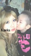 媛華(mamaLove) 公式ブログ/追記…。 画像1