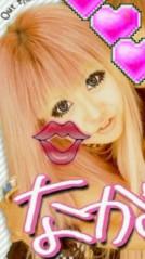 媛華(mamaLove) 公式ブログ/暇人媛華 画像1