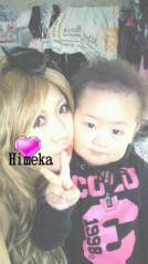 媛華(mamaLove) 公式ブログ/6日銀座からの越谷 画像1