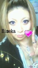 媛華(mamaLove) 公式ブログ/ただいまぁお休みぃ 画像1