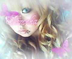 媛華(mamaLove) 公式ブログ/お休みなさぁい 画像1