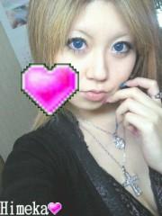 媛華(mamaLove) 公式ブログ/お仕事中 画像1