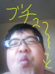 いでけんじ 公式ブログ/クレームお断り! 画像1
