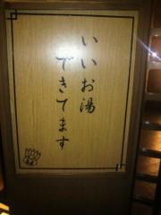 いでけんじ 公式ブログ/ けんちゃんケンチャン(前のコンビ名(笑)) 画像2