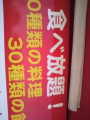 いでけんじ 公式ブログ/ けんちゃんケンチャン(前のコンビ名(笑)) 画像1