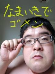 いでけんじ 公式ブログ/13年前( ´艸`) 画像1