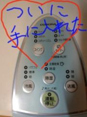 いでけんじ 公式ブログ/正解は〜ヾ(≧∇≦) 画像2