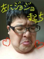 いでけんじ 公式ブログ/結果発表! 画像1
