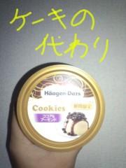いでけんじ 公式ブログ/ケーキよりもアイス♪ 画像1
