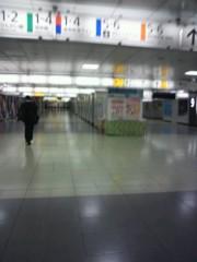 いでけんじ 公式ブログ/人にぶつからない新宿駅 画像1