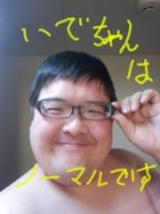 いでけんじ 公式ブログ/本物の人 画像1