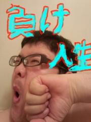 いでけんじ 公式ブログ/大盤振る舞い! 画像1