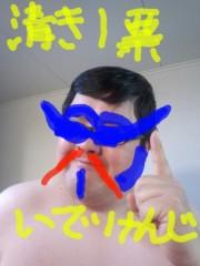 いでけんじ 公式ブログ/育ち 画像1