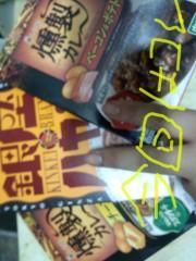 いでけんじ 公式ブログ/スーパーなスーパー! 画像2