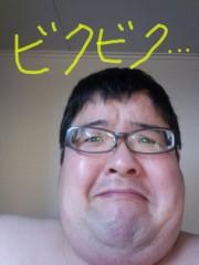 いでけんじ 公式ブログ/見分け方 画像1