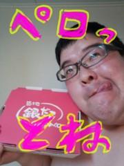 いでけんじ 公式ブログ/3倍だぁぁぁぁぁぁぁ! 画像1