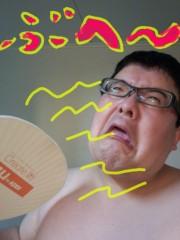 いでけんじ 公式ブログ/レッツ密林! 画像1