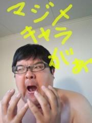 いでけんじ 公式ブログ/また会う日まで 画像1