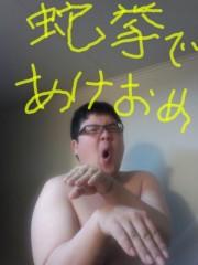 いでけんじ 公式ブログ/出だしから! 画像1
