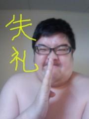 いでけんじ 公式ブログ/2回! 画像1