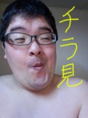 いでけんじ 公式ブログ/許すまじ! 画像2