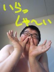 いでけんじ 公式ブログ/フィーバー 画像1