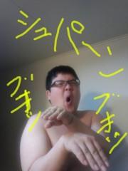 いでけんじ 公式ブログ/1枚 画像1