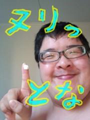 いでけんじ 公式ブログ/ヌリヌリ 画像1