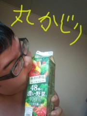 いでけんじ 公式ブログ/モリモリ 画像2