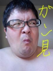 いでけんじ 公式ブログ/許すまじ! 画像1