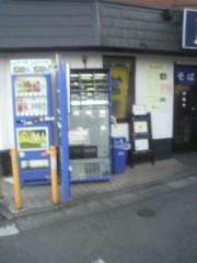いでけんじ 公式ブログ/オープンザドア〜(+_+) 画像1