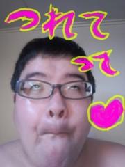 いでけんじ 公式ブログ/メンテ♪ 画像1