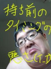 いでけんじ 公式ブログ/初陣じゃ! 画像1