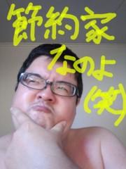 いでけんじ 公式ブログ/招かれざる客 画像1