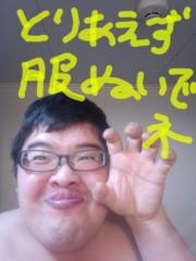 いでけんじ 公式ブログ/入念 画像1