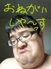 いでけんじ 公式ブログ/税!税!税! 画像1