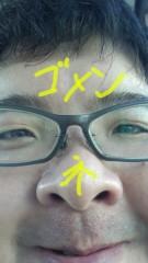 いでけんじ 公式ブログ/きた!きた!きた! 画像1