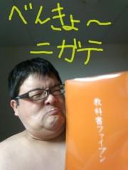 いでけんじ 公式ブログ/5人?6人? 画像1