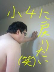 いでけんじ 公式ブログ/初すれ違い 画像1