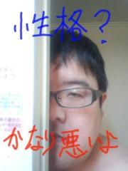 いでけんじ 公式ブログ/フリフリ♪ 画像1
