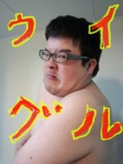 いでけんじ 公式ブログ/おかまいなくぅ〜 画像1