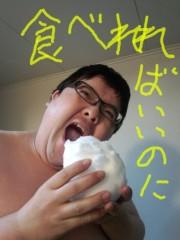 いでけんじ 公式ブログ/ツモった! 画像2