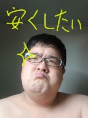 いでけんじ 公式ブログ/100円ハンコ 画像1