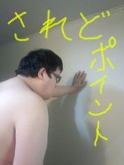 いでけんじ 公式ブログ/ポイント 画像1
