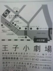 いでけんじ 公式ブログ/密かな癒し(^-^)v 画像2