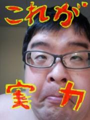 いでけんじ 公式ブログ/モチベーション 画像1